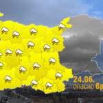 Опасно време: Порои, гръмотевични бури и градушки в понеделник