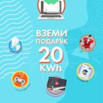 Соня Мурджева: Заявете своята електронна фактура