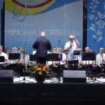 Мощни овации за юбилейния концерт на Духовия оркестър в Монтана