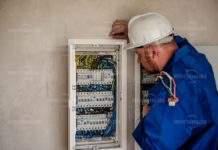 Планирани прекъсвания на тока за периода
