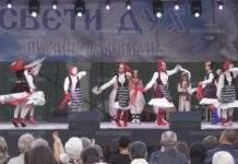 12 фолклорни групи ще пеят и танцуват в Монтана