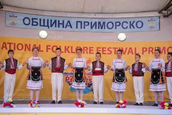 """Детски танцов ансамбъл """"Пъстрина"""" с награди от международен фестивал"""