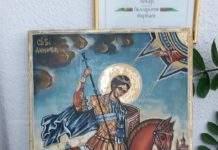 Близките на пострадалите в катастрофата край Долна Вереница дариха икона на болницата