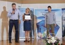 Техническият учебен център на ЧЕЗ получи отличие