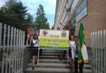 Езиковата гимназия в Монтана е сред 100-те най-добри училища в България