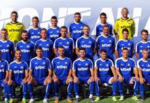 """Ще стигнат ли силите на ФК """"Монтана"""" за Efbet Лига"""