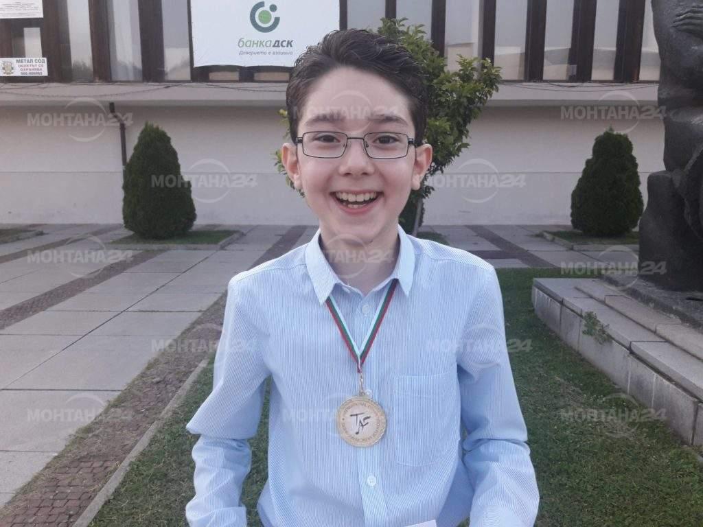 Томас от Монтана се върна с поредно отличие