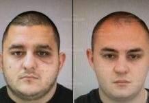 Издирват двама от съучастниците в погрома на столично заведение