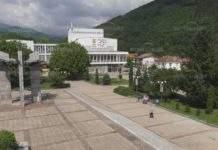 В Чипровци празнуват днес празника на Балкана