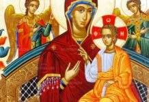 На Голяма Богородица, след тържествена литургия в църквата, се освещават обредни хлябове, които жените след това раздават за здраве