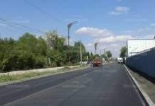 Приключва обновяването на най-натоварената индустриална улица в Монтана