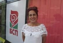 Латинка Симова е кандидатът за кмет на БСП във Вършец