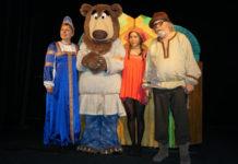 Видинският куклен театър ще зарадва децата в Монтана
