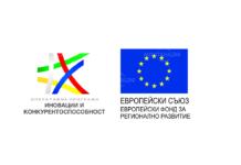 """Стартира изпълнението на проект """"Създаване и развитие на предприемаческата идея на фирма """"РПА Архив""""ООД"""""""