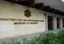 """МВР открива """"гореща"""" линия за нарушения по време на изборите"""