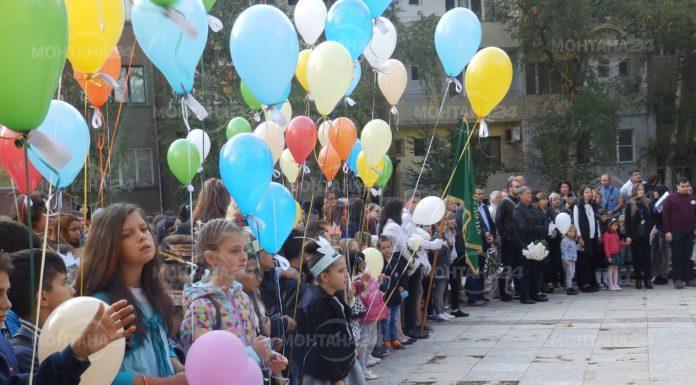 90 балона с мисли на Радичков полятаха в небето над Монтана