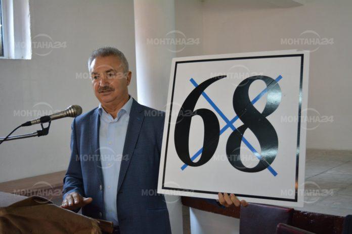 Кандидат-кметът Живков се срещна с избиратели в 16 села на Монтана