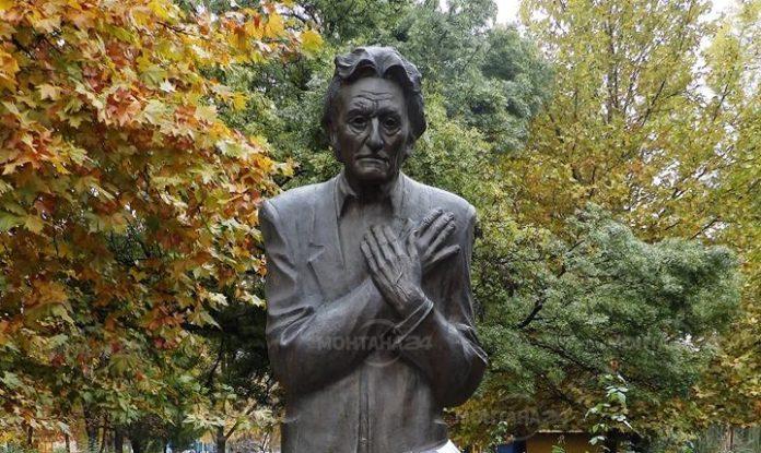 90 години от рождението на Радичков ще се отбележи в Монтана