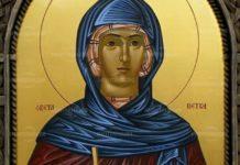 Днес е денят на Света Петка – народната светица
