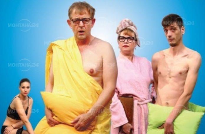 """""""Двама съвсем голи мъже"""""""