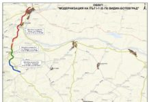 Започва модернизацията на над 54 км от пътя Видин - Ботевград