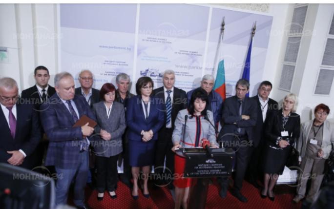 БСП за България:
