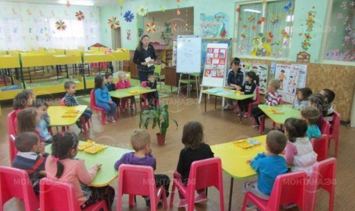 Детските градини в Монтана остават с дежурни групи