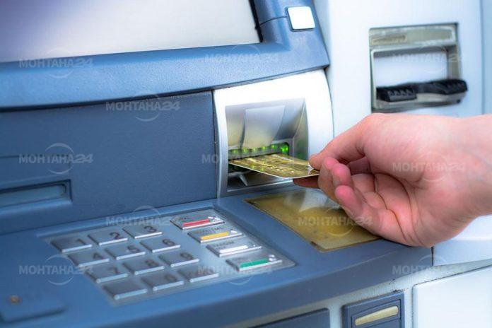 20 годишен младеж от Габровница плащал сметки с чужда карта