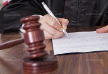 Съд в Монтана осъди прокуратурата да плати 4000 лева обезщетение