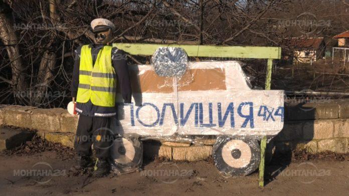 Изкуствен полицай дебне за нарушители в Липен