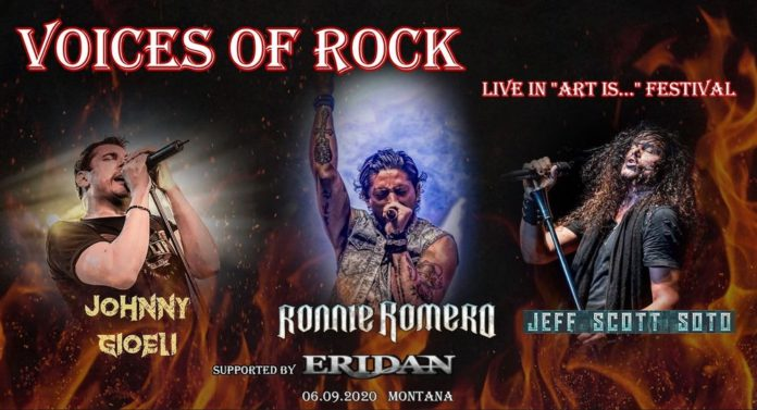 Три световни рок звезди ще пеят в Монтана през септември