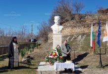 За първи път от десетилетия откриват паметник в село Бели мел