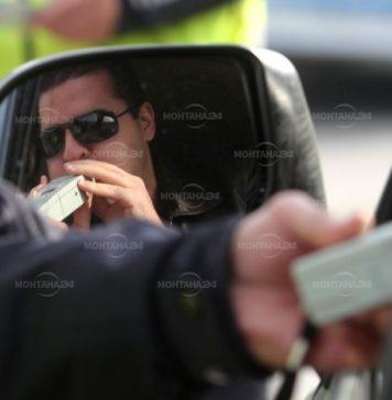 Млад мъж шофира в Берковица дрогиран с пет вида наркотик