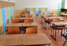 Учениците са освободени от присъствие в училище