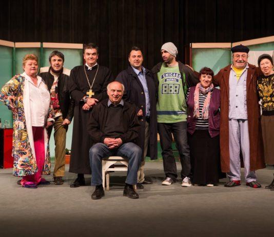 Драматичен театър - Монтана