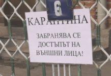 Бум на заразени с COVID-19 в Берковица