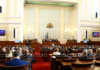 """Кабинетът """"Борисов"""" 3 оцеля след петия вот на недоверие"""