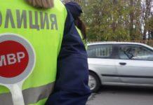 Нова полицейска операция за спазване на правилата на пътя