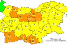 Жълт код за опасно време е обявен за област Монтана