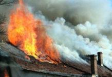 Мъж загина при пожар във Вършец