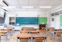 Нови заразени учители, класове излизат под карантина