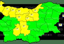 Жълт код за силен вятър е обявен за областта