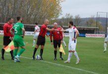 Кариана приключва с участието във Втора лига