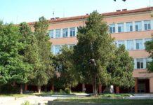 Четири училища в областта продължават дистанционното обучение