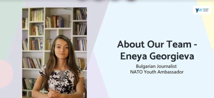 Момиче от Монтана е сред младите лидери на Европа