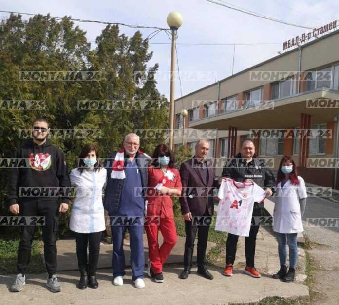 Фенове на ЦСКА направиха дарение на монтанската областна болница