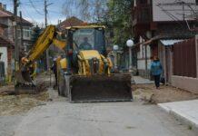 Започна основен ремонт на улици и междублокови пространства