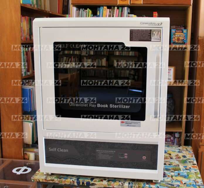 Библиотеката в Монтана вече разполага с машина за дезинфекция на книги