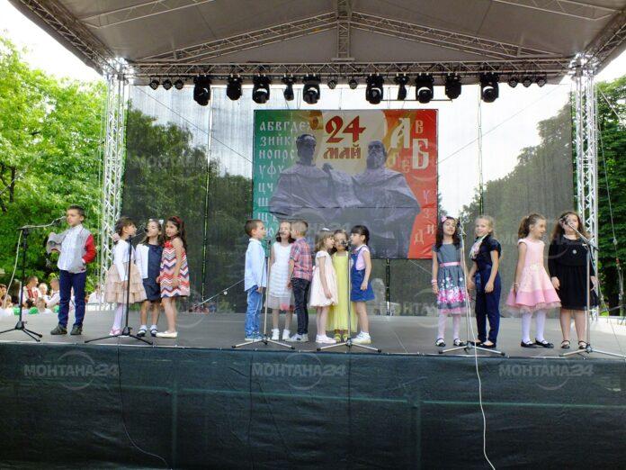 Монтана ще чества 24 май с празничен концерт